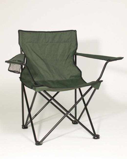 relaxsessel regiestuhl klappstuhl camping ect neu ebay. Black Bedroom Furniture Sets. Home Design Ideas